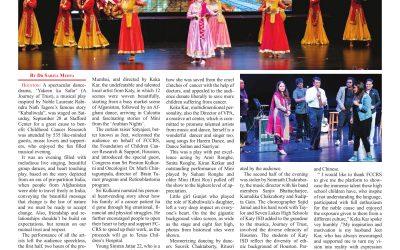 Yakeen Ka Safar- A Spectacular Dance – Drama